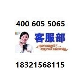 杭州盘管机维修安装改装保养服务中心