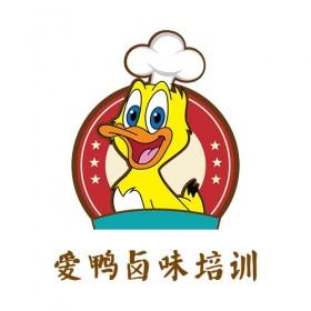 江苏爱鸭网络科技有限公司