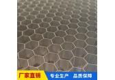 厂家直销 石材复合板铝蜂窝芯