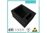 广东生产加工显示器电脑等精密器件防静电ixpe环保海绵包装