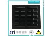 广东直销颜色定制的防静电xpe高密度高回弹泡棉电子包装材料