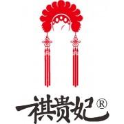 成都祺福斋商贸有限公司