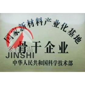山东淄博金石高温材料有限责任公司