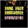 提供FVI南京旸誓企业管理咨询有限公司