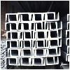 亿岗钢为您供应优质工角槽型材钢材