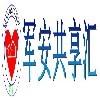110联网报警中心——西安畅销视频联网报警系统到哪买