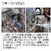 乌海火灾地震防震停应急预案@新梦环保科技专业应急预案机构