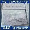 便宜芝麻黑石材多少钱,漳州地区实惠的便宜芝麻黑石材