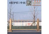 供应金色不锈钢护栏北京西安呼和浩特包头同款护栏