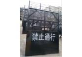 内蒙古1.4米阻截网 防暴硬隔离网 防暴阻隔网