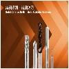 品牌好的台湾西门德克铣刀格怎么样——铰刀品牌