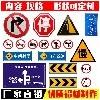 什么是通标志牌青岛天泽消防提供优质的通标志牌