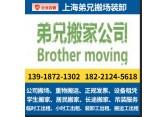 上海临时工搬运工装卸工力工会展人力出租