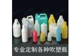 广东中山吹塑加工厂家吹塑制品加工