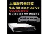 浦东服务器回收二手服务器回收报废服务器回收