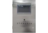 天禹智控壁挂式沼气分析仪TY-6090