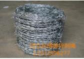 辽宁公路刺绳丝铁栅栏沈阳pvc包塑镀锌刺绳围栏