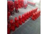 XBD-L立式单级单吸消防稳压泵