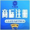 想要资深的知识产权服务,就找广州互诚国际
