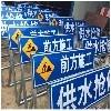 广西道路指示牌定做厂家品牌好的广西通标志牌在哪能买到