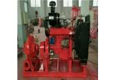 XBD-C消防应急柴油机水泵机组