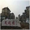 【维居置业】蓬莱海景房蓬莱投资公寓蓬莱海景别墅