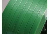 PET塑钢打包带厂家 1608塑钢打包带厂家手用打包带