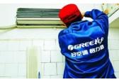 欢迎访问』の武汉硚口区格力空调维修『各点%服务=咨询电话
