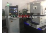 南京塑料模具 南京注塑模具 南京bwin体育appios 智能家居外壳