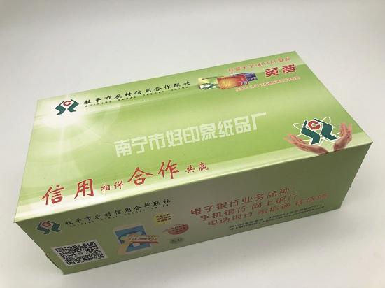 信用社_副本550