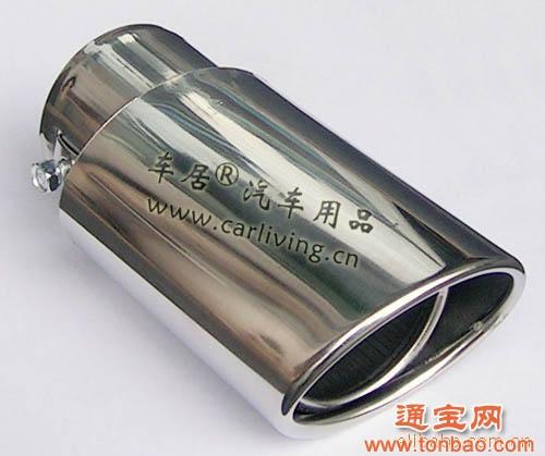 供应通用不锈钢尾喉 排气管套 消声器高清图片