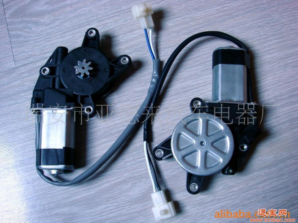 供应电动玻璃升降器电机