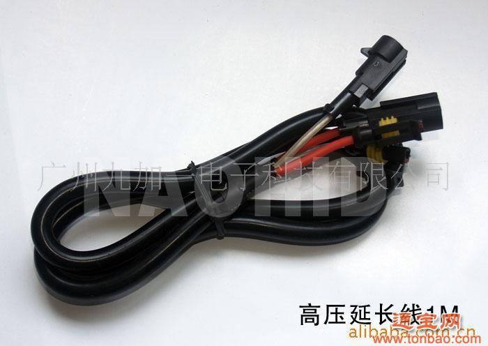 供应摩托车氙气灯高压延长线_供应产品_ 广州九加一