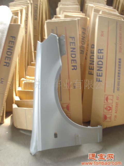 供应现代雅绅特灯具配件高清图片