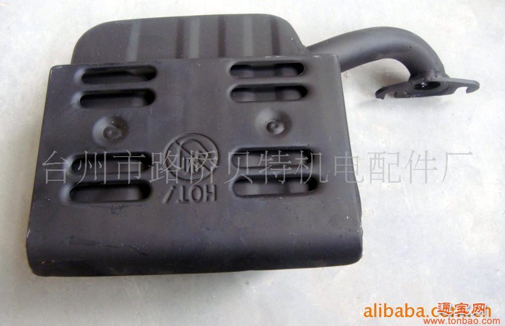 批发供应汽油发电机配件950消声器