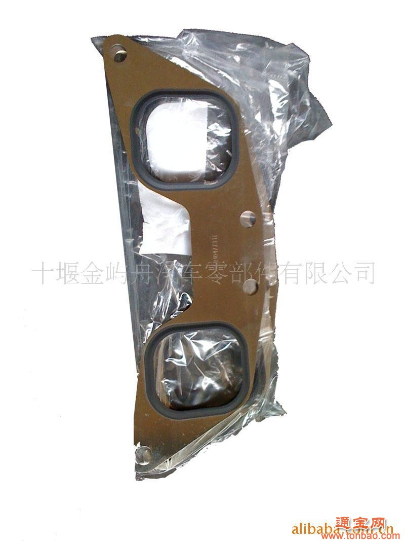 供应东风汽车配件 雷诺发动机排气管垫高清图片