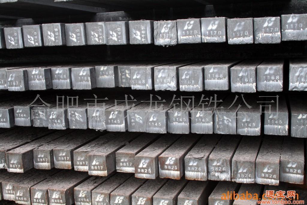長年供應優質鋼坯.方坯.連鑄坯20JB-200