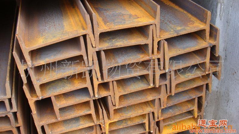 现货供应各大小钢厂工字钢