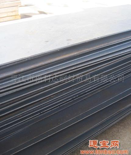 加工供应 钢材 冷热板