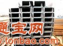 供应大型槽钢30#--50#槽钢材质A B C D