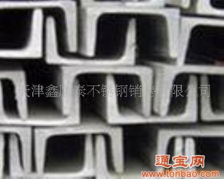 供应304不锈钢槽钢(图)