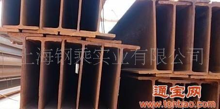 钢结构用钢 H型钢 Q235B 248*124