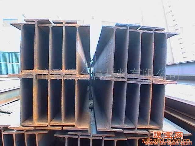 供应H型钢、各大厂家型号规格