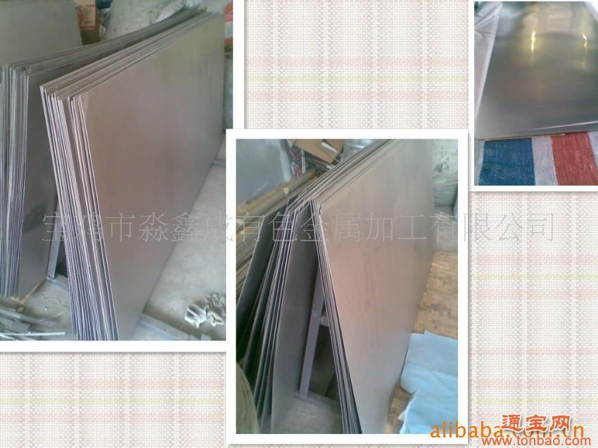 TA1-A 板式換熱器 鈦板