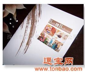 广告画册,广告彩页,广告宣传单,广告设计