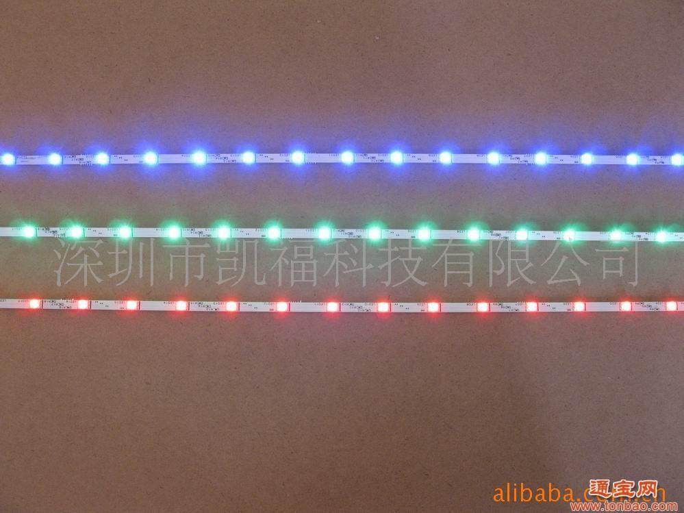 供应七彩led灯条(适合荧光手写板用)