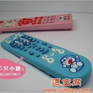电视遥控器 卡通遥控器