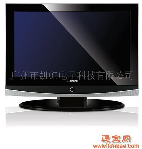 电视机 家用电器 B2B供应信息 知名电子商务网站图片