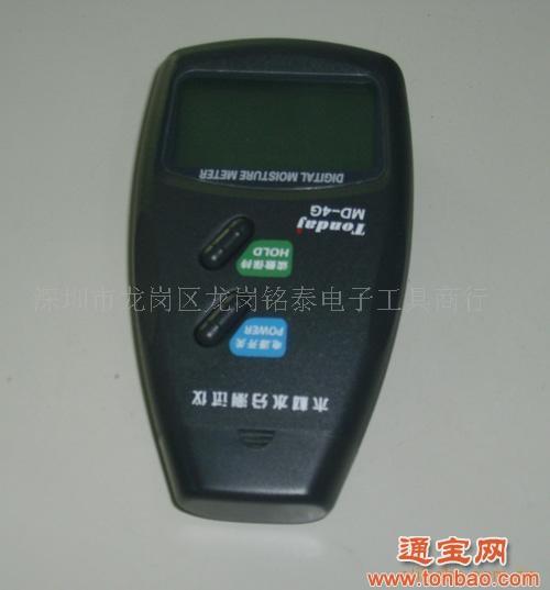 供应木材水份测试仪 数字式木材水份测试仪