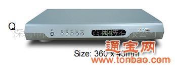 供应出口高清DVB-S机顶盒